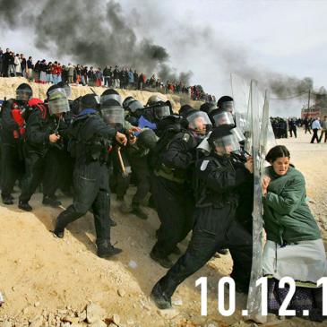 La FotoCosa del Giorno | Fotografia e Diritti Umani